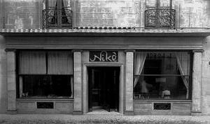 Café NIKÉ (inaugurado en 1940 en calle del Requeté Aragones, hoy del Cinco de Marzo)