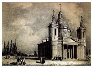 Iglesia de San Fernando 1844